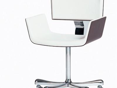 bian chair