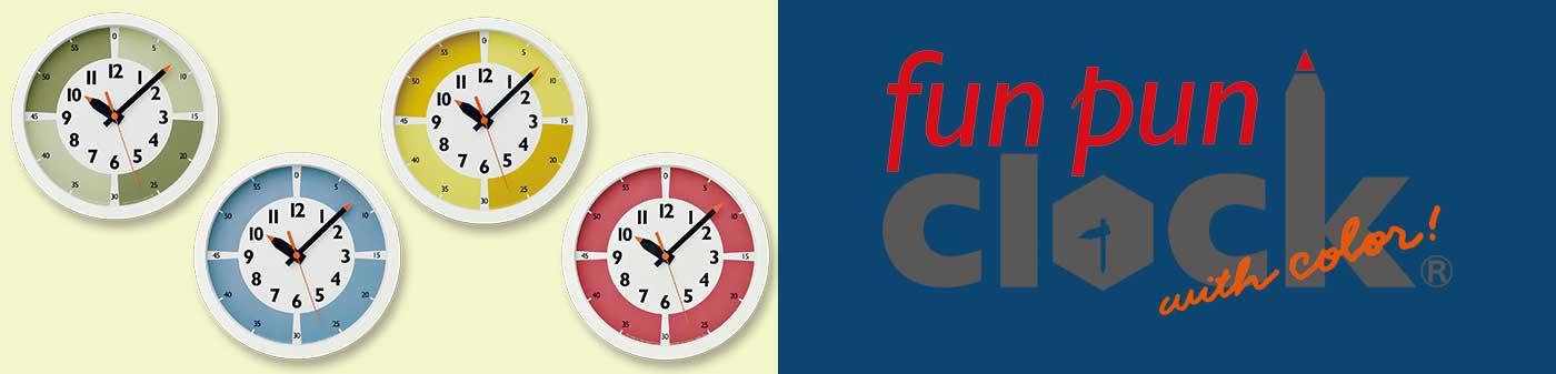 fun pun clock with color! | ふんぷんくろっくウィズ カラー!