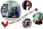 新年のご挨拶_2017
