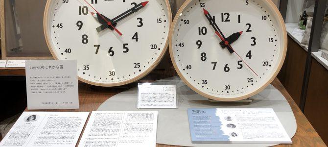 二子玉のスパイラルでfunpunclock各種、9月末まで展示販売。