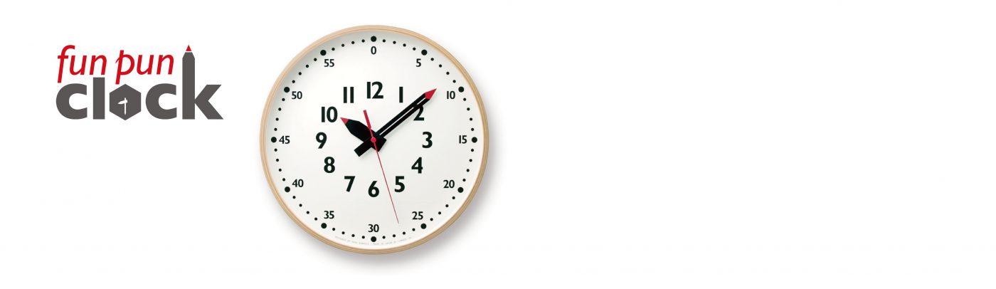 fun pun clock|ふんぷんくろっく