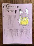 【メディア掲載のお知らせ】暮しの手帖社の通販誌「グリーンショップ」さんにて、funpunclock with color!をご紹介いただいてます。