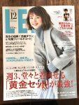 【メディア掲載のお知らせ】ファッション&ライフスタイル誌 「LEE」12月号 ダイニングQ&A