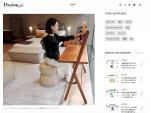 〈Yoko Press _インテリアライターのお仕事〉Precious.jp連載 化粧台でも玄関でも優雅に座れる!ポルトローナ・フラウのスツール「レプリ」の魅力とは?