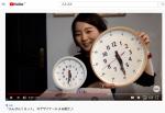 【入学準備、時計の学習でお悩みの方へ】funpunclockデザイナーが自ら話す動画をつくりました。
