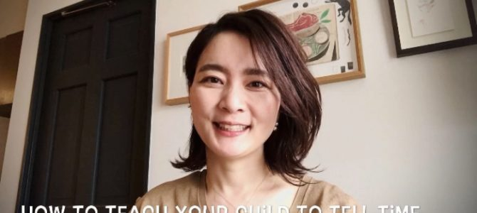【1minute movie】Yoko Dobashi the designer of funpunclock is demonstrating how to teach your child to tell time .